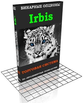 http://bioptioni.nethouse.ru/static/img/0000/0003/9747/39747236.2kjmq4ciey.W665.jpg