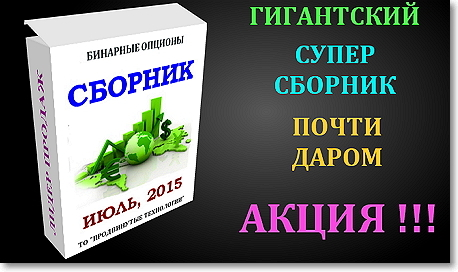 http://bioptioni.nethouse.ru/static/img/0000/0004/2739/42739797.16mhkj4ka0.W665.jpg