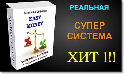 http://bioptioni.nethouse.ru/static/img/0000/0004/3553/43553431.8mfktpuknx.W665.jpg