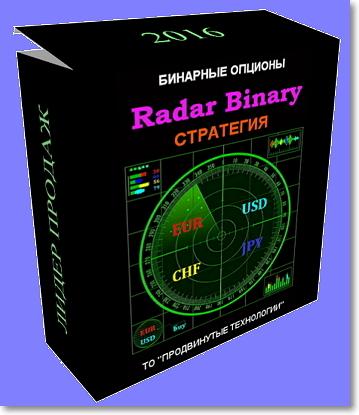http://bioptioni.nethouse.ru/static/img/0000/0004/9668/49668401.3fwgh4ec0b.W665.jpg