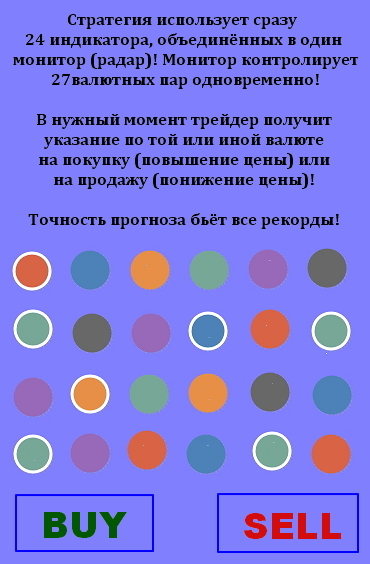 http://bioptioni.nethouse.ru/static/img/0000/0004/9725/49725914.dn0cy4ig5j.W665.jpg